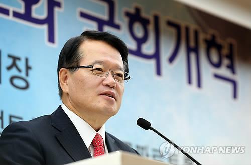 강연하는 정의화 국회의장
