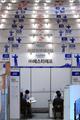 中老年人就业博览会在首尔举行