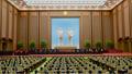 Kim Jong-un absent