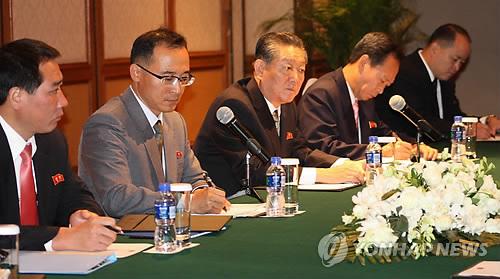 북일 정부간 회담