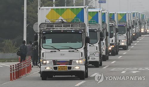 韩政府批准民间团体援助朝鲜抗击结核
