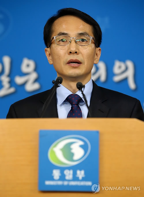 北황병서·최룡해·김양건, 인천AG 폐막식 참석