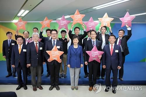 창조경제혁신센터 확대 출범식 참석한 박 대통령
