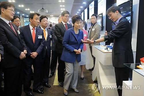 박 대통령, 대전창조경제혁신센터 시찰