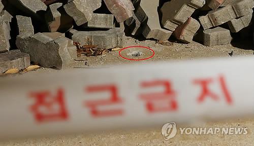 북한이 사격한 총탄 자국