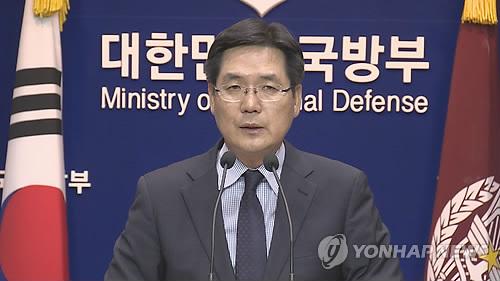 남북 군사당국자 비공개 접촉 관련 브리핑하는 국방부 대변인