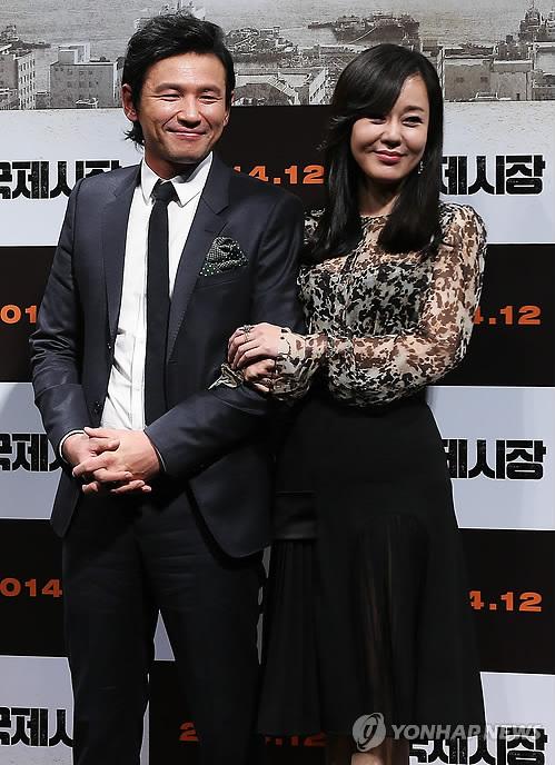 Yunjin Kim Husband Jeong Hyeok Park Yunjin Kim Husband Jeo...