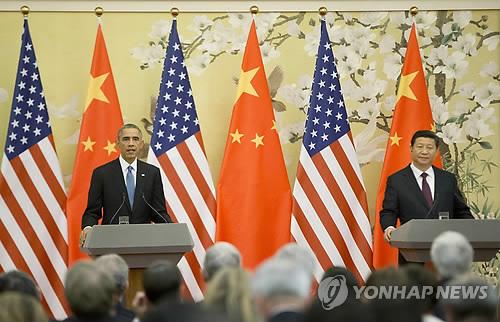 공동기자회견하는 오바마와 시진핑