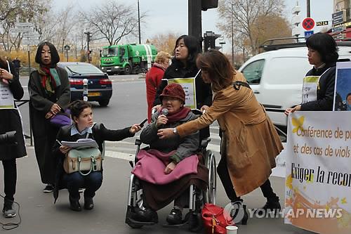 위안부 피해자 길원옥 할머니 파리서 기자회견