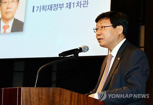 """주형환 """"나진-하산 같은 3각 협력사업 지속 발굴"""""""
