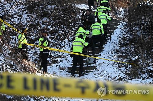 수원 팔달산 일대 경찰 수색 작업