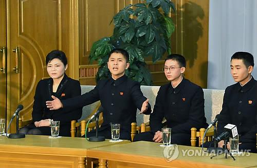 '처형설' 탈북 청소년 기자회견