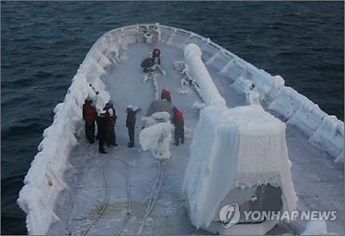 함수 부분 얼어붙은 최영함