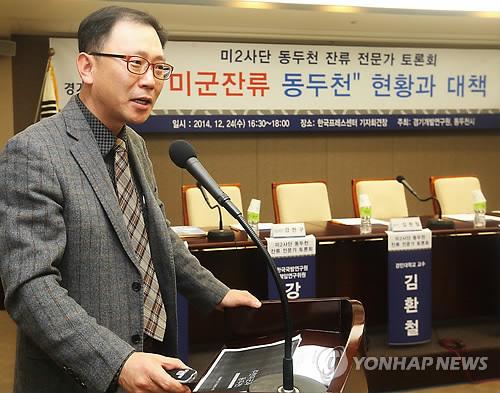 '미2사단 동두천 잔류 전문가 토론회'