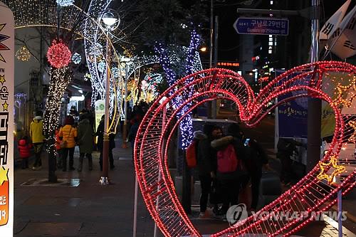 2014년 해운대 빛 축제 모습 [연합뉴스 자료사진]