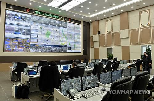 원주시 도시정보센터 CCTV에 마약사범 '딱 걸렸다'