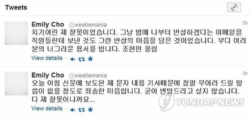 """조현아 동생 조현민 """"복수하겠다"""" 문자 공개되자 급히 사과"""