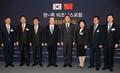 中国国务院副总理汪洋会见韩财界人事