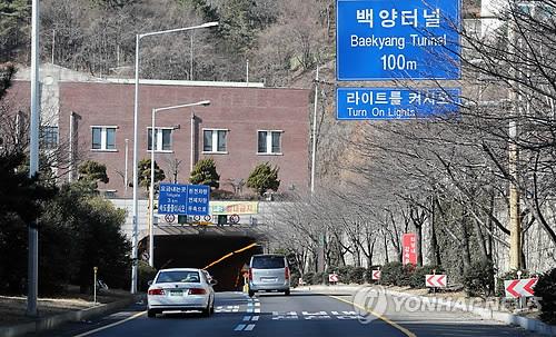 부산 수정산·백양터널 사업권 회수 공익처분카드 '만지작'