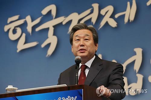 경총 연찬회서 특강하는 새누리당 김무성 대표
