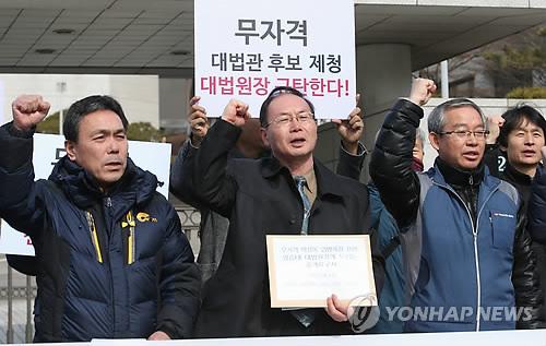 구호외치는 민주사법 연석회의 참가자들