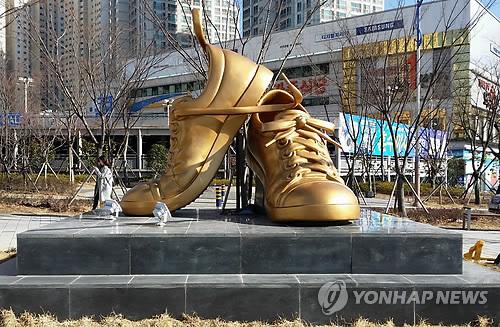 과거 신발산업 중심지 부산진구에 신발 조형물