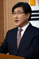 Seoul regrets terror attack on U.S. ambassador
