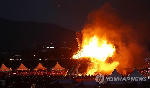 달집 태우며 소원 비세요…경북 일부·대구 정월 대보름 행사