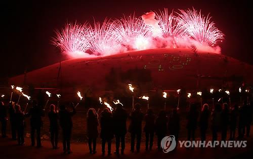 제주 들불축제 화산분출 쇼[연합뉴스 자료사진]