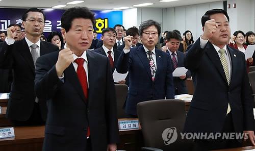 '대마도의 날' 조례 제정 10주년 기념식
