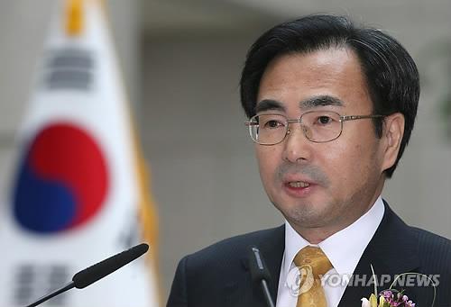 차한성 전 대법관