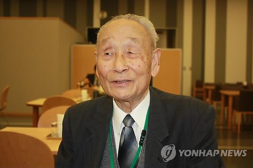 전범 '멍에' 쓴 한국인의 삶 전시 日서 열려