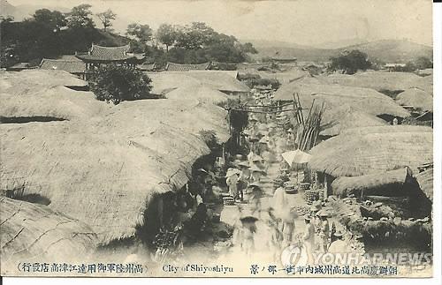 100년 전 상주 시가지