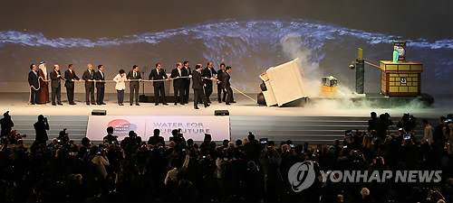 【韓国】「世界水フォーラム開幕式」 綱を引けば水が流れる筈の水時計が転倒するハプニング