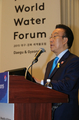 Special session at global water forum
