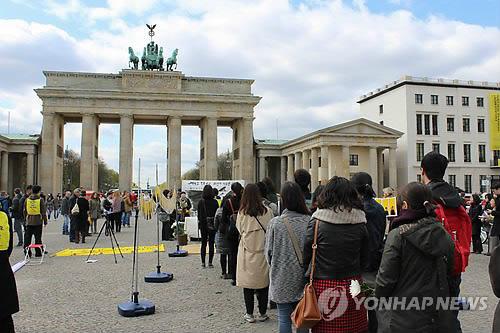 독일 동포들 베를린서 세월호 1주기 추모집회 개최