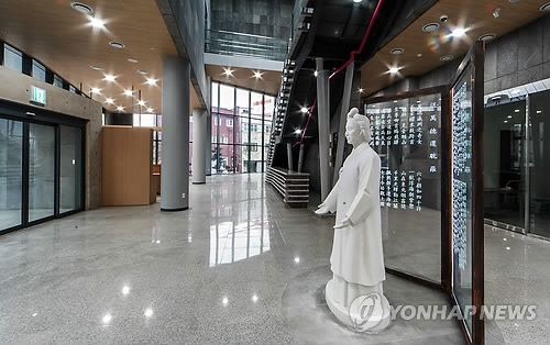 제주 김만덕기념관의 만덕상[연합뉴스 자료사진]