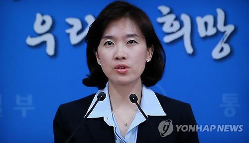 정부, 남북 민간교류 확대 방안 발표