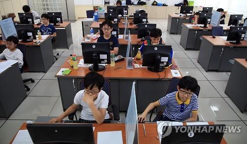 제35회 정보올림피아드 경시부문 전국대회 개최
