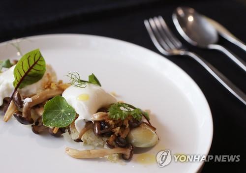 스페인 레스토랑 '떼레노'의 버섯 피클
