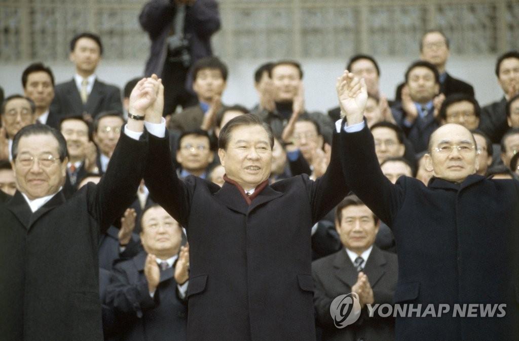 <광복70년> 격량의 정치 70년史