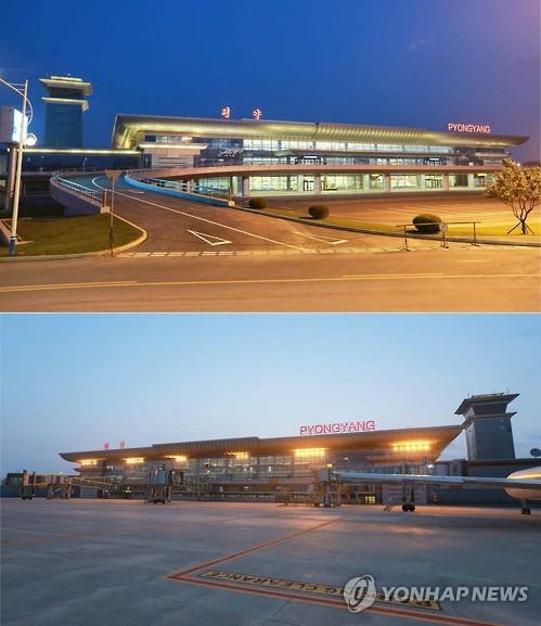 平壤顺安国际机场第二航站楼竣工