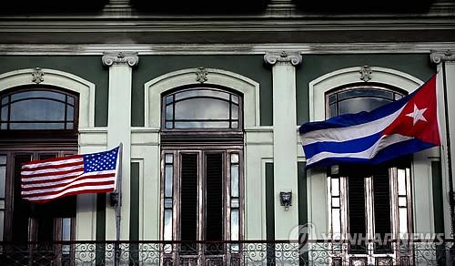 美-쿠바 대사관 재개설 1일 발표