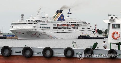 2016년 남포·인천 기항 추진한 중국 크루즈선