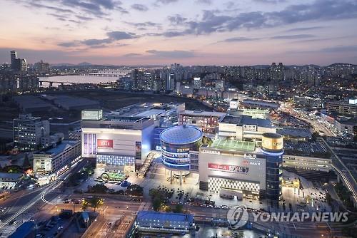 HDC 신라면세점 사업예정부지 '용산 아이파크몰'