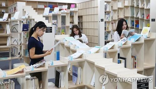 국내 최초의 성 평등도서관 '여기'