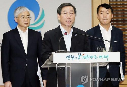 세계문자박물관 송도 유치 기자회견하는 유정복 시장