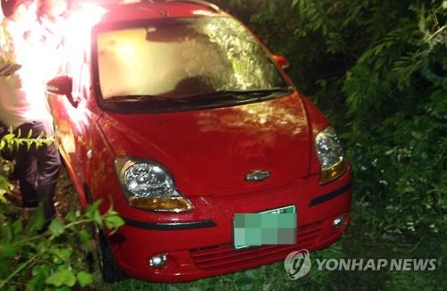 '해킹 관련' 유서 남기고 숨진 국정원 직원이 발견된 승용차