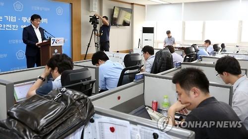 '제7차 전력수급기본계획 확정'