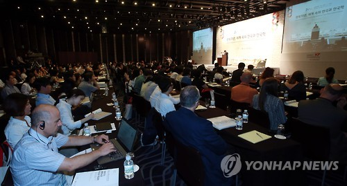 광복 70년, 세계 속의 한국과 한국학